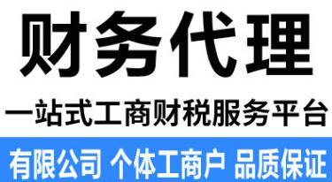 【】深圳地税税种,企业所得税季度申报表