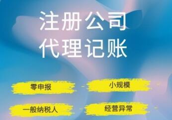【】深圳个体工商户验照时间,税务登记证年检