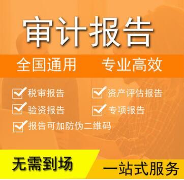【】深圳个体户要交哪些税,税务登记