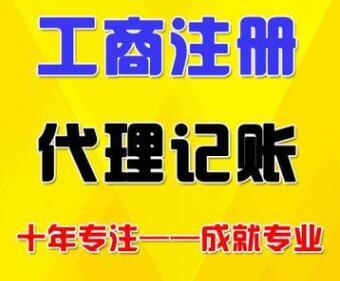 【】深圳个体户怎么交税,工商年检费用