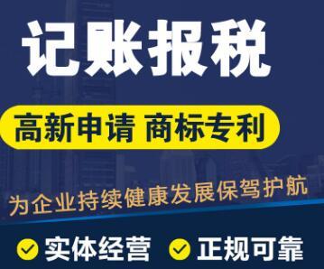 【】深圳个体工商户税收,年审年报
