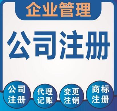 深圳个体户核名通不过,原因到底是什么