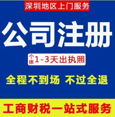 【】深圳企业年检正式取消,法人代表证明书格式