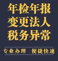 深圳工商年检网上申报流程