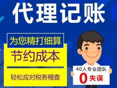 深圳工商年检审计