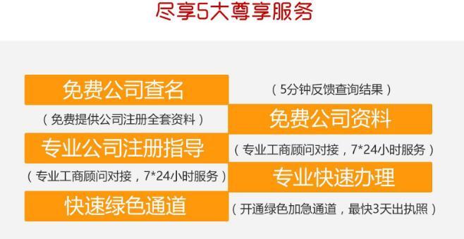 深圳有限公司和有限责任公司的区别