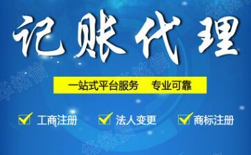 深圳个体工商户纳税要特别注意哪些方面