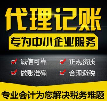深圳个体户要交哪些税