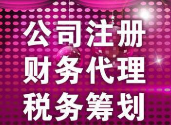 关于深圳个人注册公司,最新流程是什么