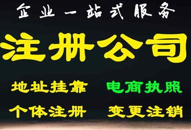 深圳分公司和子公司,出口许可证如何办理