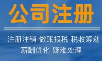 在深圳注册保安公司,需要办理什么资质