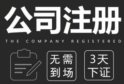 深圳出口许可证办理,办理保健食品许可证