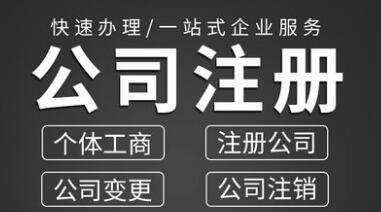 深圳个体工商户验照办法,延期年检申请书