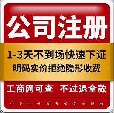 【】减少注册资本,深圳国税发票