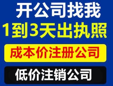 深圳总公司在深圳开分店需要办理营业执照吗
