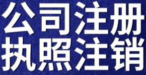 深圳创办装饰公司详细步骤