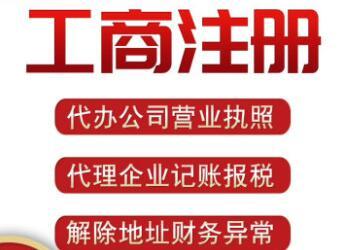 深圳注册公司的注册流程都有哪些