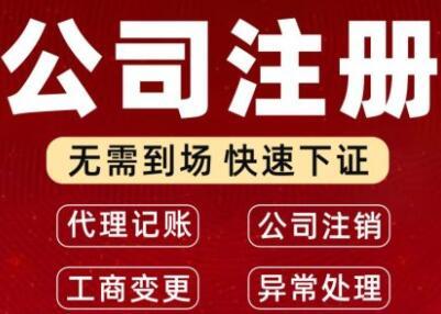 深圳个体户营业执照到期了怎么办