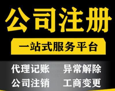 深圳食品公司经营范围怎么写