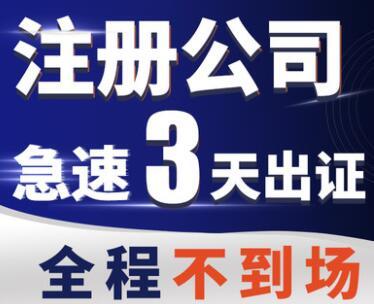 深圳的创业补贴申请流程和条件