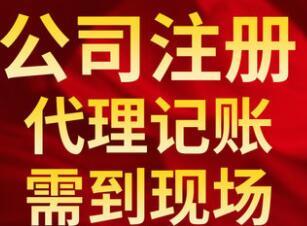 深圳软件公司注册