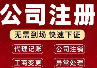 深圳营业执照贷款