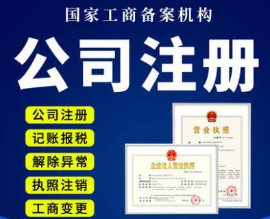 深圳注册传媒公司经营范围怎么写