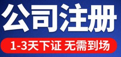 深圳个体工商户不注销会有什么麻烦吗