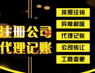 深圳公司地址变更需要哪些手续和流程