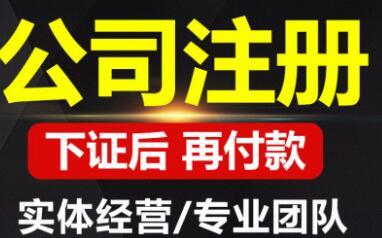 香港公司变更股东办理流程