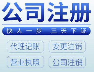 深圳变更国税流程、注意事项