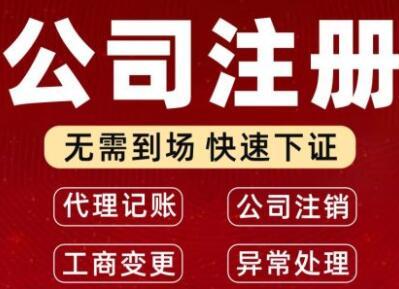 深圳公司长时间不经营的公司要不要做账报税?对我个人有什么影响吗