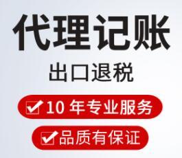 【】出口退税的会计分录――增值税账务处理