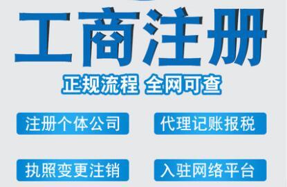 深圳公司变更时如何变更营业执照上的注册地址