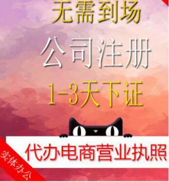 深圳注册公司对地址有什么要求