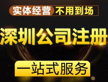 【】香港公司年审与报税有什么关系?15秒快速了解