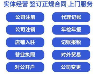 在深圳的小规模公司办理注销需要查账吗?