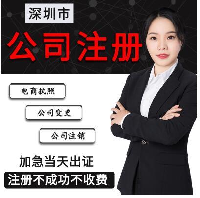 【】企业享受软件企业所得税税收优惠,是否需要备案?