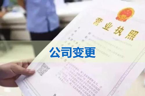 深圳(chou)公(gong)司(si)轉讓