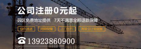 企(qi)業服務
