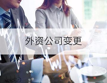 深圳商标注册: